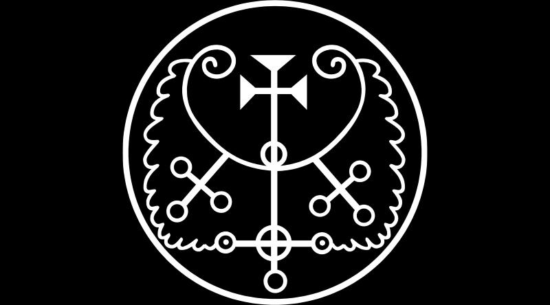 Symbol Haures