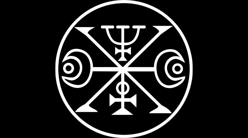Symbol Murmur